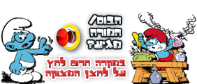 לחצן מצוקה