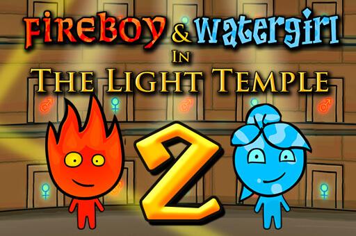 בן האש ובת המים 2