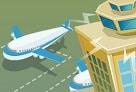 מגדל פיקוח מטוסים